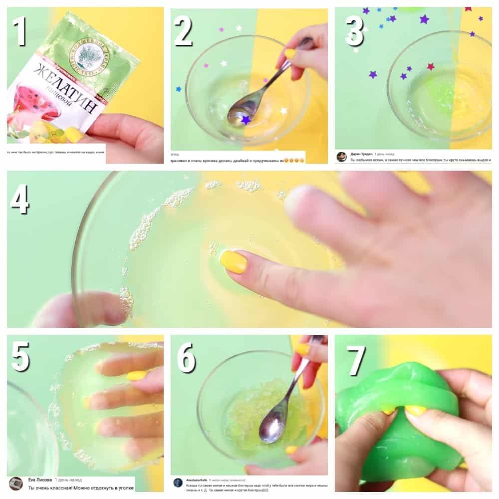 как сделать стеклянный слайм