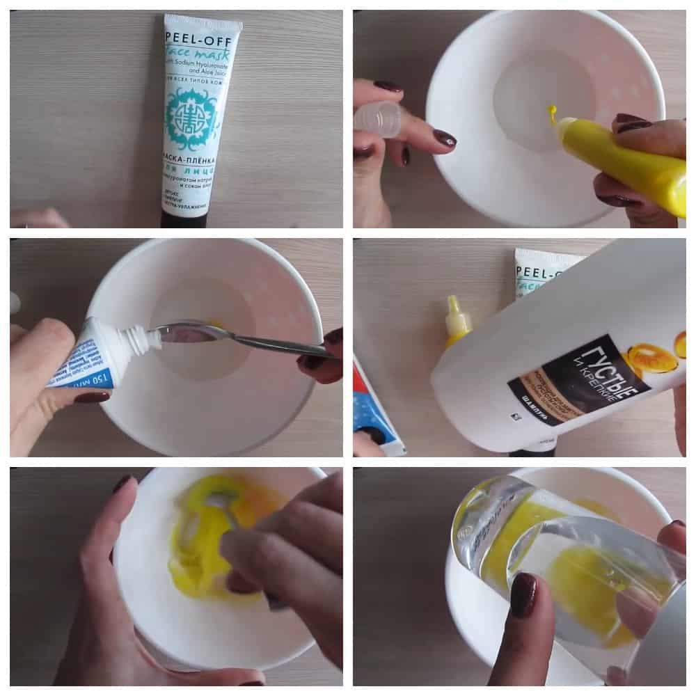пошаговый рецепт слайма  Из маски пленки и шампуня