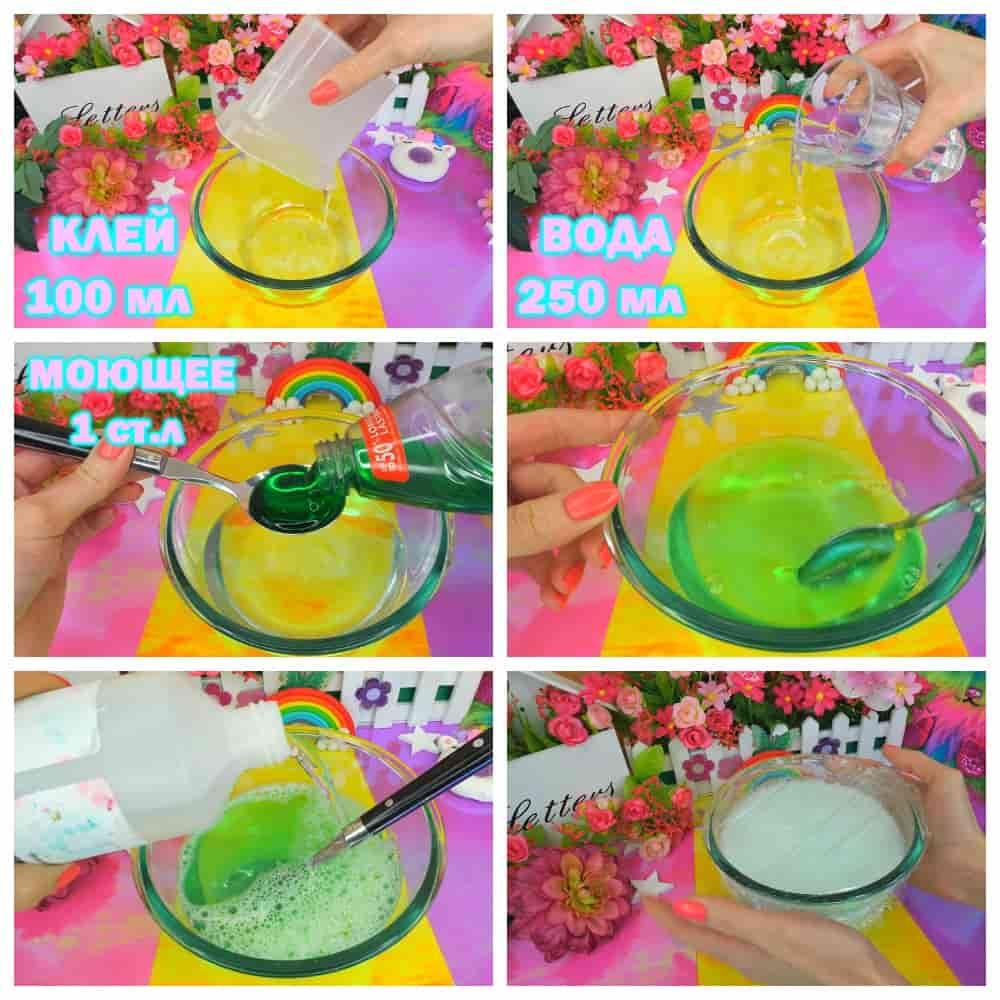 пошаговый рецепт слайма из воды