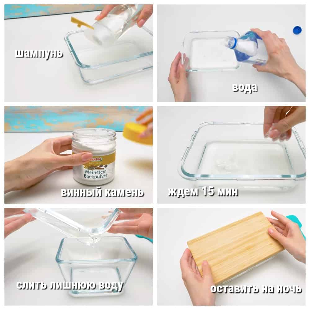 пошаговый рецепт слайма из воды ишампуня